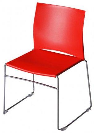 chaise coque plastique colori rouge et pi tement acier chrom. Black Bedroom Furniture Sets. Home Design Ideas